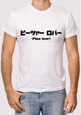 Camiseta Pizza Lover