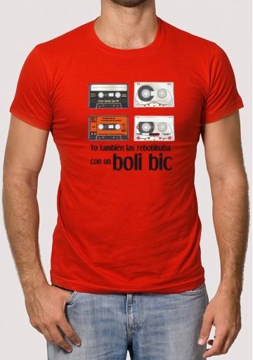 Camiseta Yo Tambien Rebobinaba